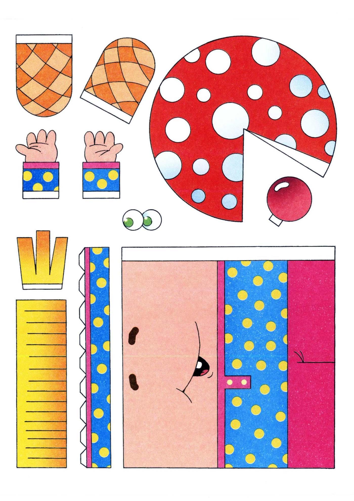 Поделки для вырезки для детей